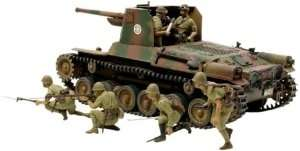 Tamiya 35331 Japan Type 1 Self-Propelled Gun (w/6 Figures)