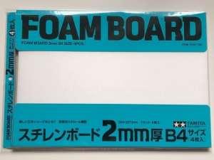 Tamiya 70197 Płyty piankowe 2mm B4 4szt.
