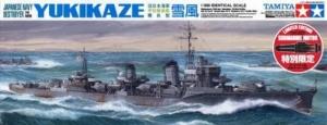 Tamiya 89733 Niszczyciel Yukikaze z silniczkiem skala 1-300