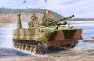 Trumpeter 01533 BMP-3 in South Korea service