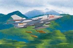 Trumpeter 01686 Samolot Nanchang Q-5
