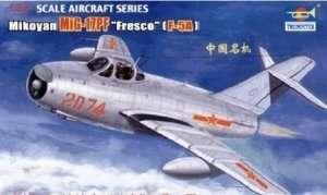 Trumpeter 02206 MiG-17PF Fresco (F-5A)