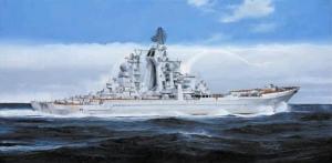 Trumpeter 04520 Russian Cruiser Admiral Ushakov Ex-Kirov