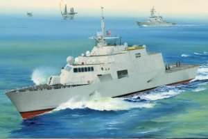 Trumpeter 04549 USS Freedom LCS-1