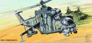 Trumpeter 05103 Mi-24V Hind-E Helicopter
