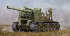 Trumpeter 05583 Soviet S-51 Self-Propelled Gun