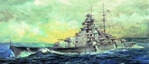 Trumpeter 05711 Pancernik Bismarck 1941 w skali 1-700