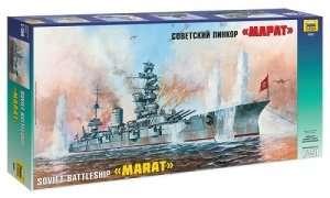 Zvezda 9052 Soviet Battleship Marat