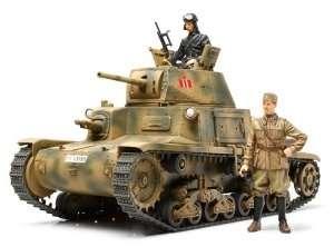 Tamiya 35296 Italian Medium Tank Carro Armato M13/40