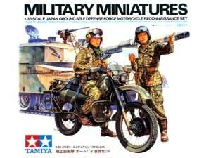 Tamiya 35245 JGSDF Motorcycle Reconnaissance Set