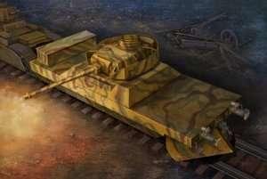 Trumpeter 00368 German Panzerjagerwagen Vol. 1