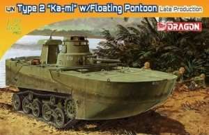 Dragon 7486 IJA Type2 Ka-Mi w/Floating Potton