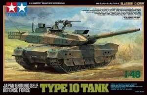 Tamiya 32588 JGSDF Type 10 Tank