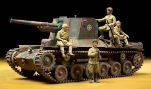 Tamiya 89775 Japanese Army Type 1 Self-Propelled Gun