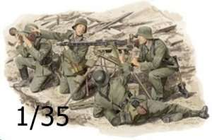 Dragon 6064 German MG42 Heavy Machine Gun Team