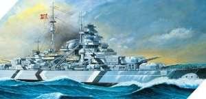 Model Academy 14109 Battleship Bismarck