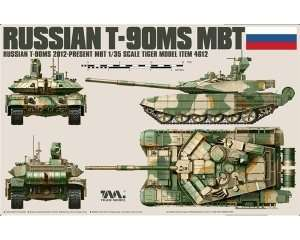 Russian tank T-90MS model TigerModel 4612