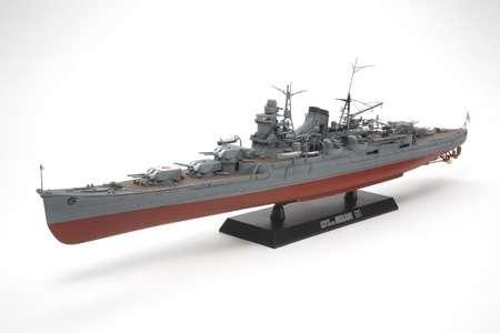 Japoński ciężki krążownik Mogami, plastikowy model do sklejania Tamiya 78023 w skali 1:350.-image_Tamiya_78023_1