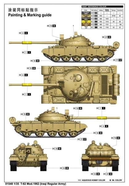 Trumpeter 01548 T-62 Mod.1962 (Iraqi Regular Army)
