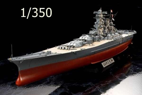 Japoński pancernik Yamato - w wersji Premium, plastikowy model do sklejania Tamiya 78025 w skali 1/350.-image_Tamiya_78025_1