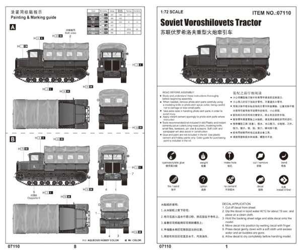 Trumpeter 07110 Soviet Voroshilovets Tractor