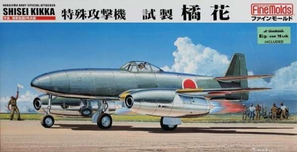 Japoński bombowiec o napędzie odrzutowym Nakajima Kikka, plastikowy model do sklejania FineMolds FB10 w skali 1:48