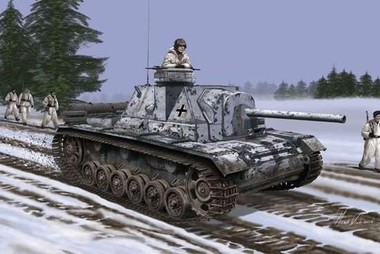 Niemieckie działo pancerne SU-76i z kopułą, plastikowy model do sklejania Dragon 6856 w skali 1:35