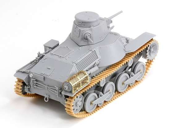 Dragon 6777 IJA Type 95 Light Tank