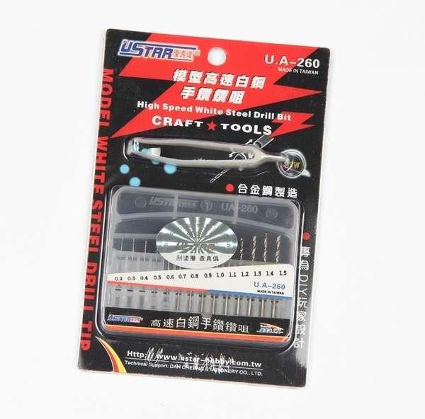 Zestaw stalowych wierteł modelarskich w plastikowym etui - U-Star UA90260