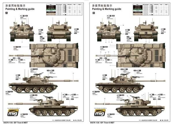 Trumpeter 05576 Czołg Tiran-6 MBT IDF