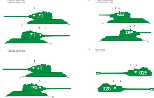 Kalkomania - Wojsko Polskie 1945-65 cz.2 skala 1-48