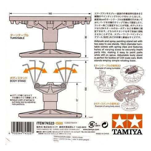 Tamiya 74522 Uniwersalny zestaw do malowania modeli