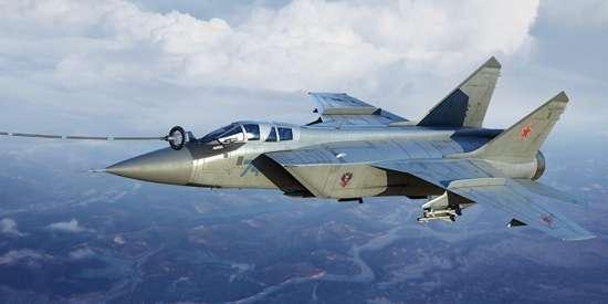 Rosyjski dwumiejscowy, naddźwiękowy, ciężki myśliwiec przechwytujący MiG-31B/BM Foxhound, plastikowy model do sklejania Trumpeter 01680 w skali 1:72-image_Trumpeter_01680_1