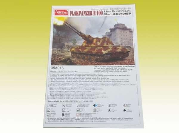Amusing Hobby 35A016 w skali 1:35 - image a - model Flakpanzer E-100 88 mm Flakzwillig