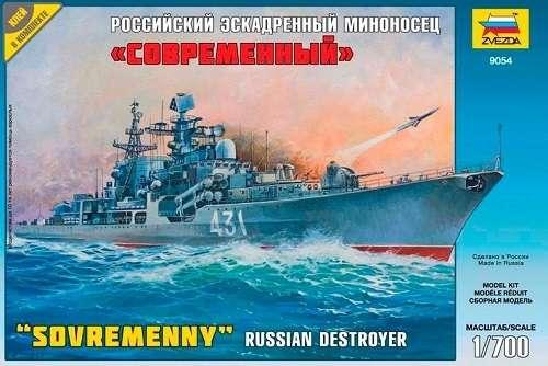 Rosyjski niszczyciel rakietowy Sovremenny, plastikowy model do sklejania Zvezda 9054 w skali 1:700-image_Zvezda_9054_1