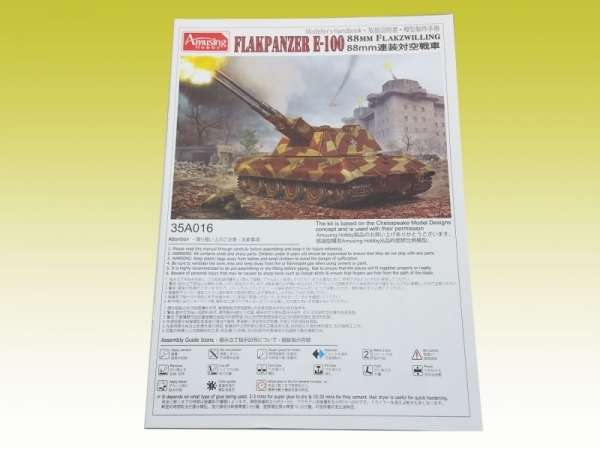 Amusing Hobby 35A016 w skali 1:35 - image a - model Flakpanzer E-100 88 mm Flakzwillig