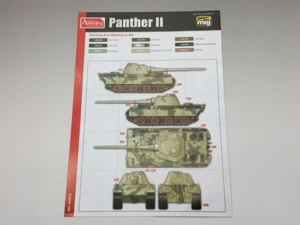 Amusing Hobby 35A018 w skali 1:35 - model Pzkpfw. Panther II - image k