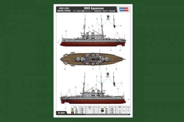 hobby_boss_83881_model_vickers_medium_tank_mk_ii_hobby_shop_modeledo_image_8