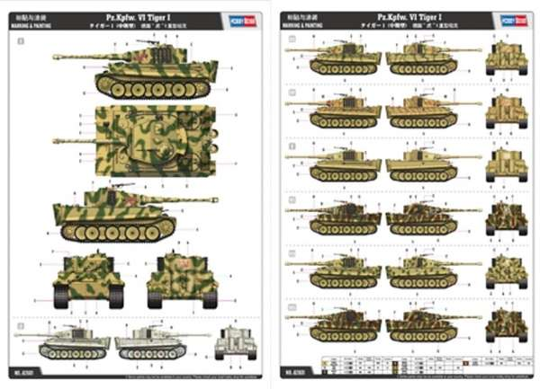 German Heavy Tank Tiger I in scale 1/16 model_hobby_boss_82601_image_15