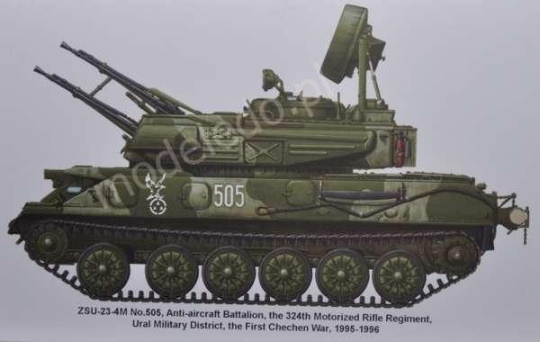 Plastikowy model do sklejania rosyjskiego systemu plot ZSU-23-4 Shilka model_meng_image_8-image_Meng_TS-023_8