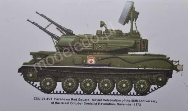 Plastikowy model do sklejania rosyjskiego systemu plot ZSU-23-4 Shilka model_meng_image_9-image_Meng_TS-023_9
