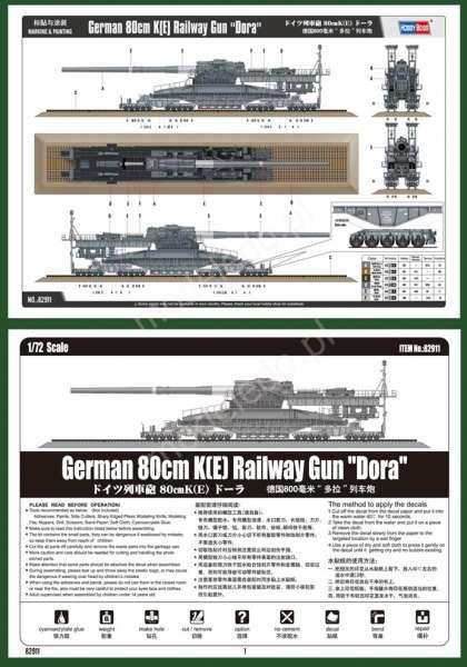 plastikowy_model_do_sklejania_hobby_boss_82911_railway_gun_dora_hobby_shop_modeledo_image_2