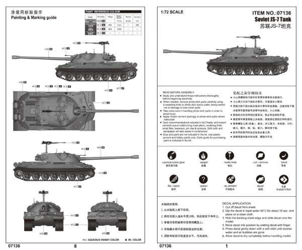 Soviet heavy tank IS7 in scale 1:72 model_trumpeter_tru07136_image_4