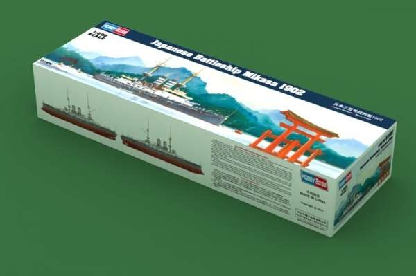 Pudełko modelu Hobby Boss 82002