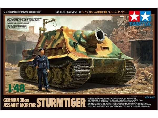 Tamiya 32591 German 38cm Assault Mortar Sturmtiger