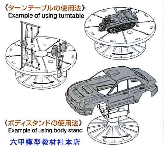 Spray-Work Painting Stand Set - Tamiya 74522 - image a