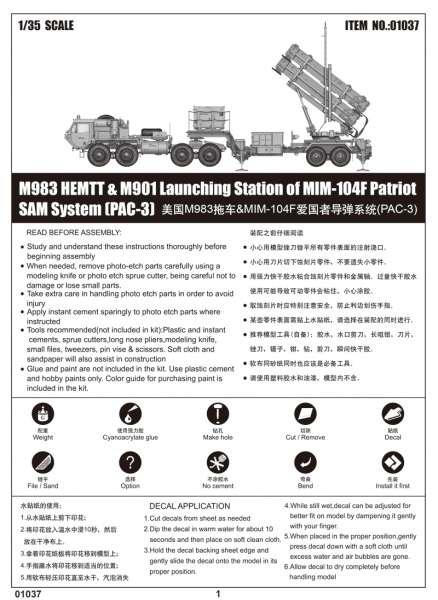 Trumpeter 01037 w skali 1:35 - model M983 HEMTT and M901 Launching Station - image d