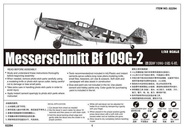 plastikowy-model-do-sklejania-samolotu-messerschmitt-bf-109-g-2-sklep-modeledo-image_Trumpeter_02294_7