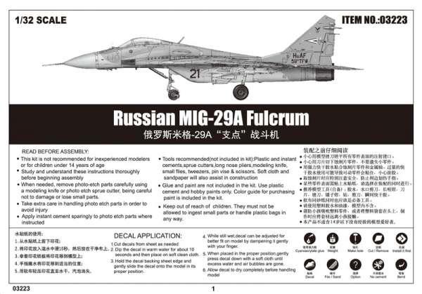 Model myśliwca MiG-29A Fulcrum w skali 1:32 do sklejania, Trumpeter_03223_image_7