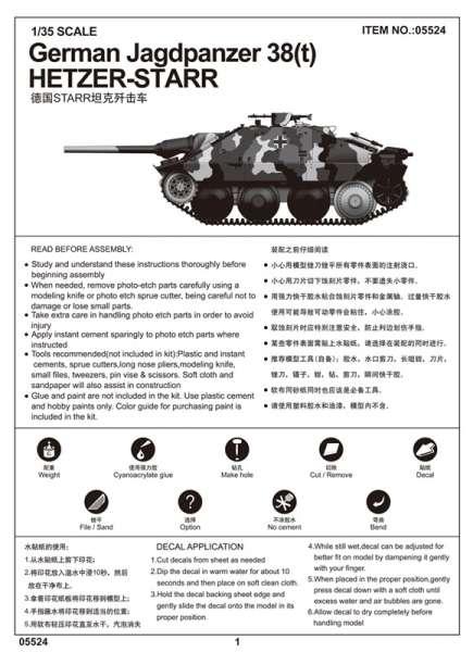 German Jagdpanzer 38(t) Starr - Hetzer model_trumpeter_tru05524_image_4